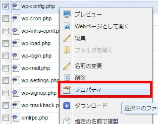 wp_image_settei039