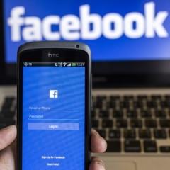 【2016年最新版】企業向けFacebookページの作成方法